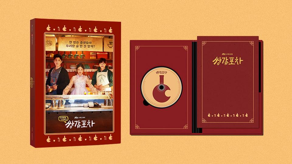 JTBC Drama <Mystic Pop-up Bar> OST