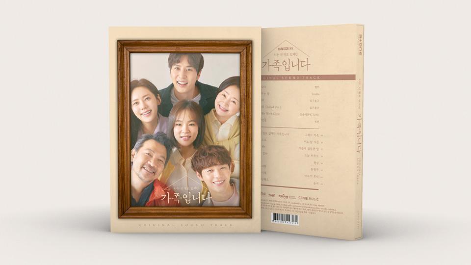 tvN Drama <My Unfamiliar Family> OST