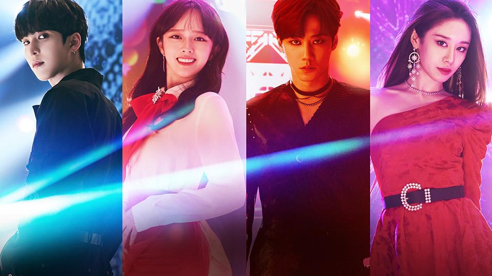 KBS2 <Imitation> OST Album Production Project