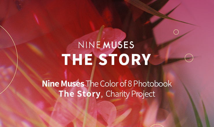 Nine Muses the Color of 8 Photobook, Charity Project
