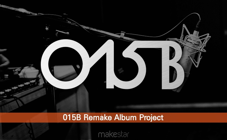015B Remake Album Project