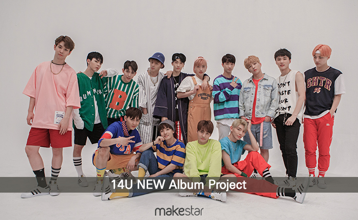 14U NEW Album Project