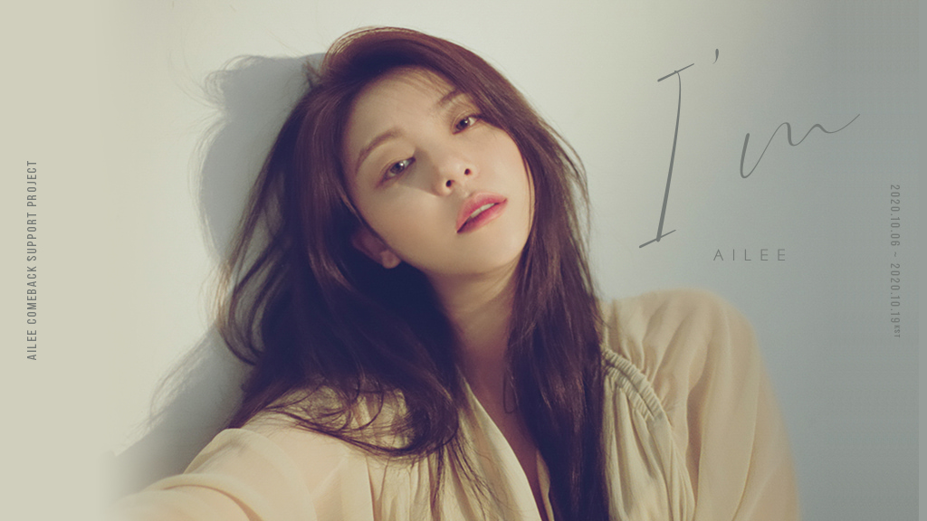 Ailee [I'm] Comeback Project