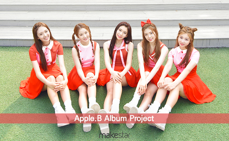 Apple.B Album Project