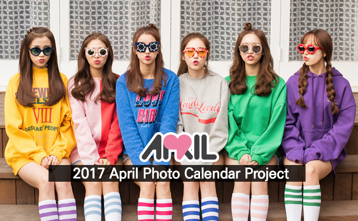 2017 April Photo Calendar Project