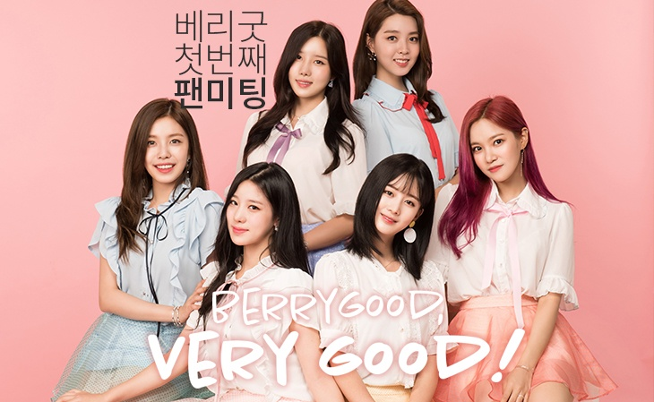 BerryGood's first fan meeting project