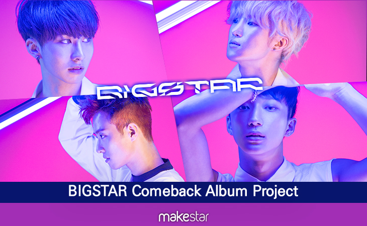 BIGSTAR Comeback Album Project