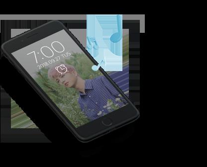 Wake-up call file  (Digital)