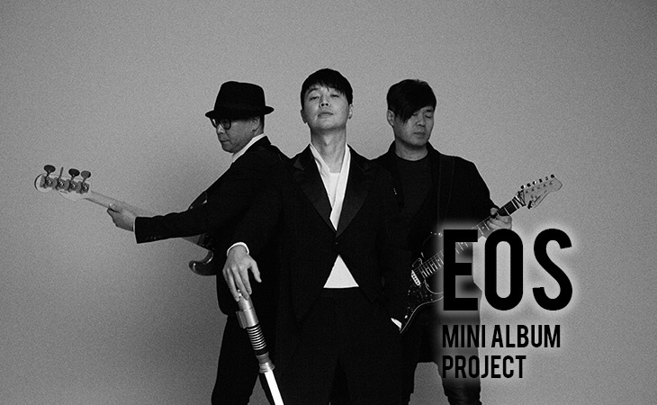 E.O.S Mini Album Project