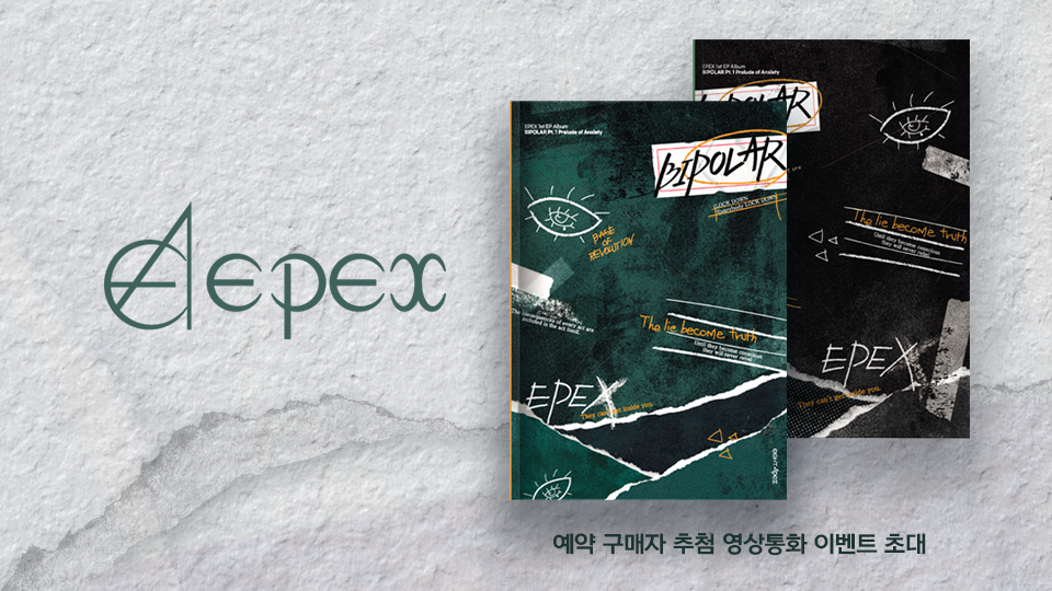 EPEX 1st EP Album [Bipolar Pt.1 Prelude of Anxiety] Video Call Event