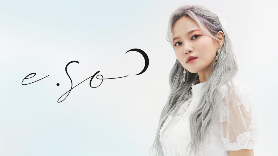 E.SO Comeback Solo Album Production Project