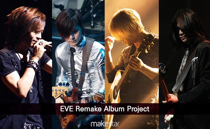 EVE Remake Album Project