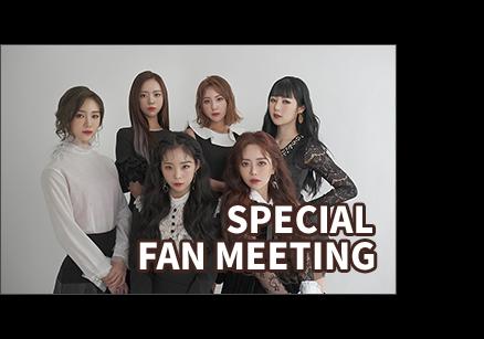 Special Fan-Meeting
