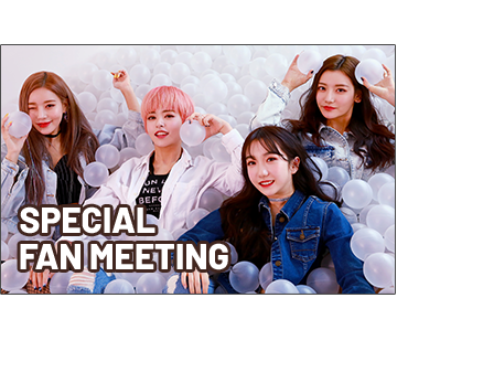 Special Fan Meeting with HOT PLACE