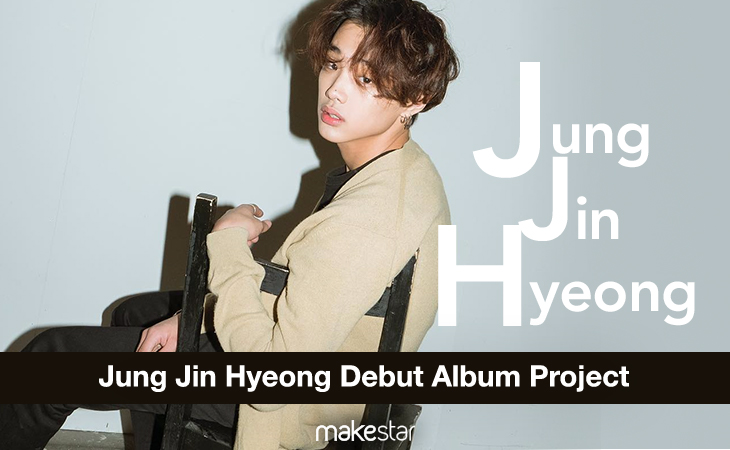 Jung Jin Hyeong Debut Album Project
