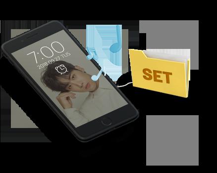 Wake-up Call File SET (Digital)