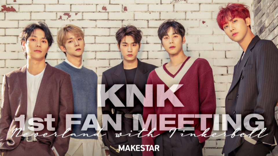 "KNK Official Fan Club ""Tinkerbell"" 1st Fan Meeting Project"