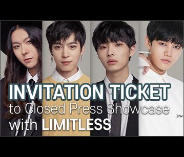 Invitation ticket for Private Press Showcase