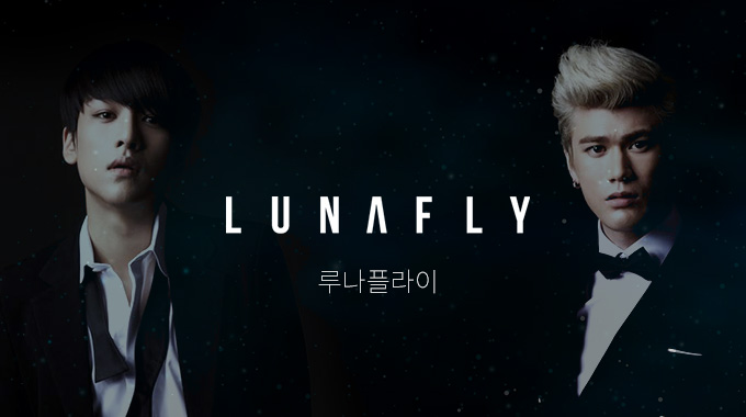 LUNAFLY Single Album Production Project
