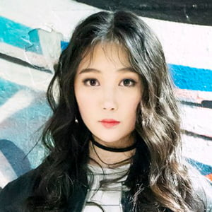 Hyein