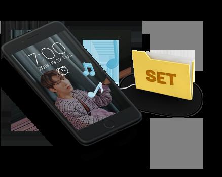 MustB Wake-up Call File SET (Digital)