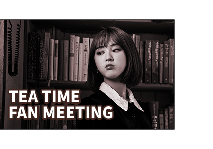 Tea Time Fan-Meeting with NC.A