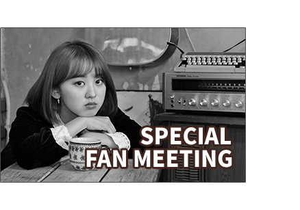 Special Fan-Meeting with NC.A (Meal Time+Photo Time+Mini Signing Event+α)