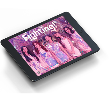 Personalized Supportive Video with 'Fighting' mention by NEONPUNCH (Digital)
