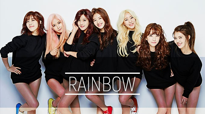 Rainbow Photobook Project