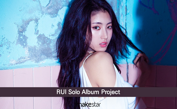 RUI Solo Album Project