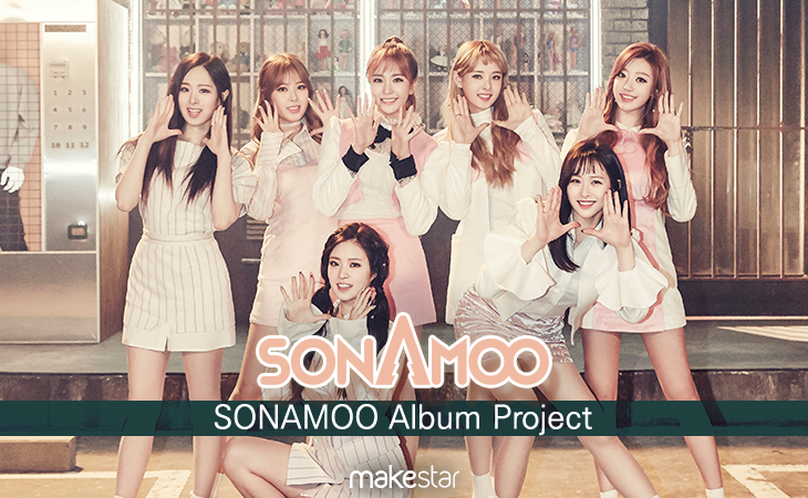 SONAMOO Album Project