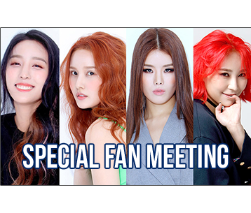 ONE Invitation Ticket for Special Fan Meeting of Sunny Hill