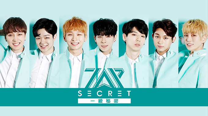 """Top Secret"" Debut Project Part 1"