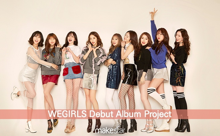 WE·GIRLS Debut Album Project