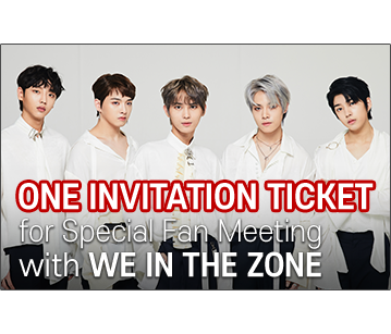 ONE Invitation Ticket for Special Fan Meeting