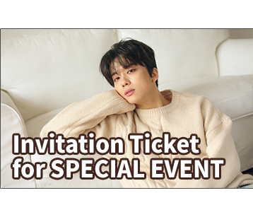 Invitation Ticket for Special Event
