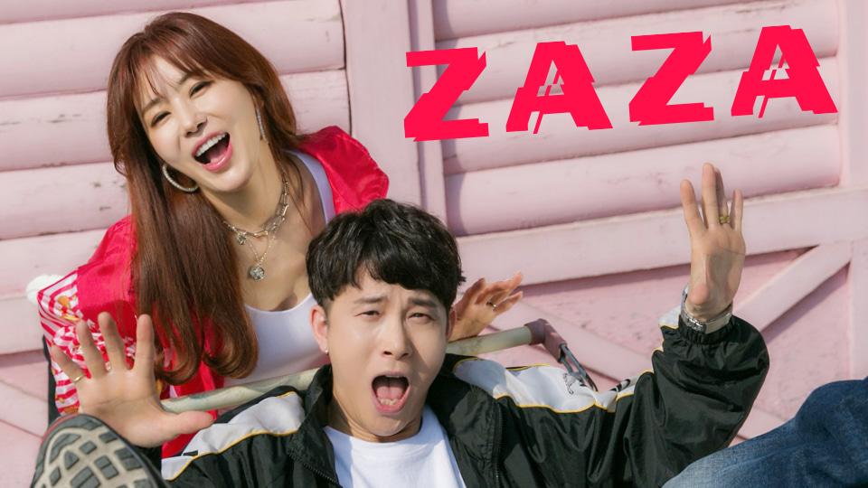ZAZA Comeback Project <Inside the Bus 2020>
